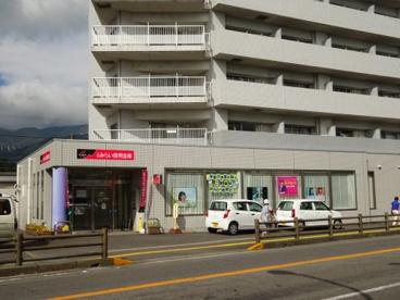 大分みらい信用金庫 亀川支店の画像1