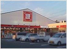(株)松源 粉河店の画像1