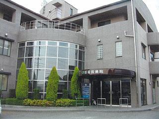 稲穂会病院の画像1