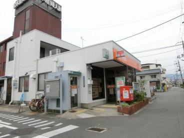 東大阪若江北郵便局の画像1