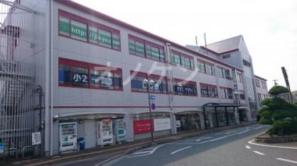 小野駅の画像1
