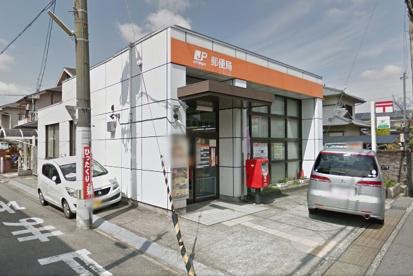 狭山駅前郵便局の画像1