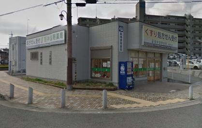 阪神調剤薬局大阪狭山店の画像1