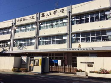 大阪狭山市立北小学校の画像1