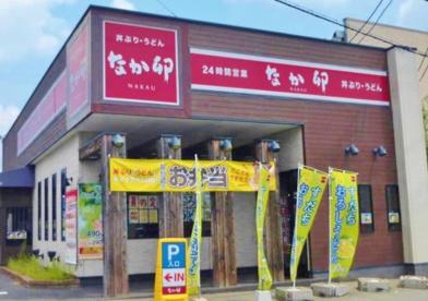 なか卯 羽曳野恵我之荘店の画像1