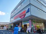 オートバックス藤井寺店