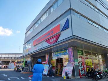 オートバックス藤井寺店の画像1