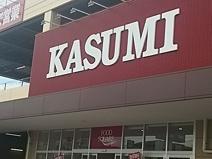 フードスクエアカスミ 川口前川店