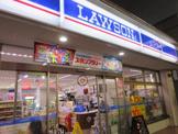 ローソン 藤沢駅北口店