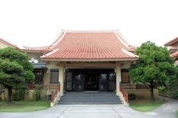 神宮寺の画像1