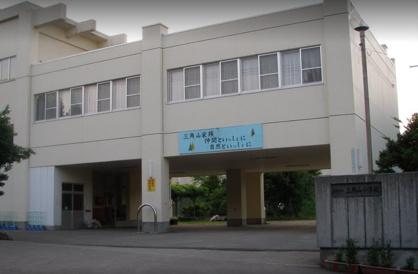 札幌市立小学校 三角山小学校の画像1