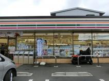 セブンイレブン幕張本郷7丁目店