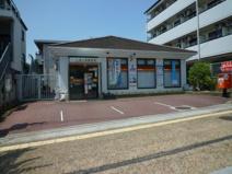 三郷立野郵便局