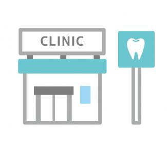 村上歯科医院の画像1