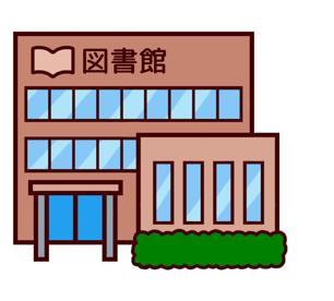廿日市市立はつかいち市民大野図書館の画像1