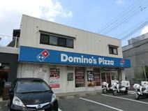 ドミノピザ 柏原店
