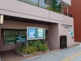 天王寺茶臼山郵便局
