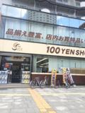 シルク札幌中央店