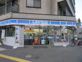 ローソン 札幌南4条東一丁目店