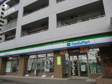 ファミリーマート札幌南4条東店の画像1
