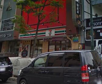セブン-イレブン・札幌南5条西4店の画像1