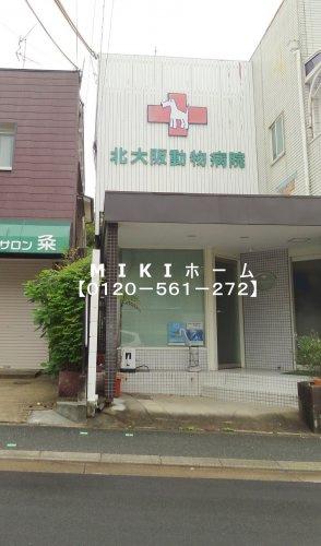 北大阪動物病院の画像