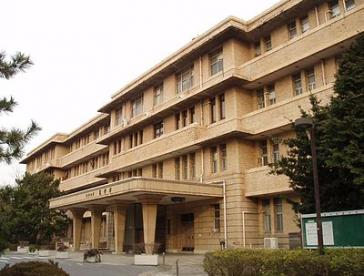 国立千葉大学医学部の画像1