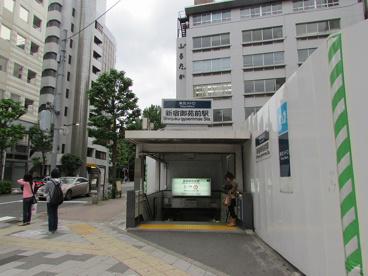 駅の画像2