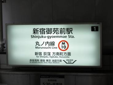 駅の画像3