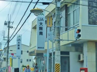 JA大阪南高鷲の画像1