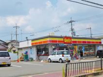 デイリーヤマザキ恵我之荘南店