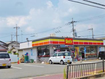 デイリーヤマザキ恵我之荘南店の画像1