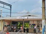 高見ノ里駅