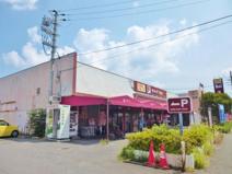 エフマート惣社店