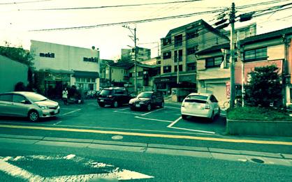 マキイ 山荘通り店の画像1