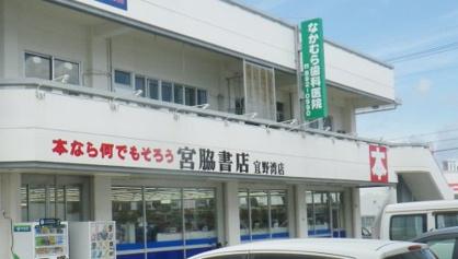 なかむら歯科医院の画像1