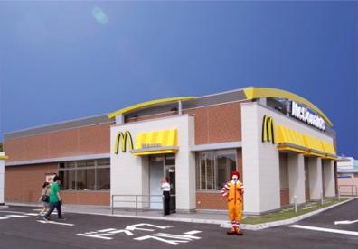 マクドナルド 宜野湾バイパス店の画像1
