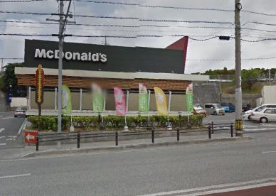 マクドナルド 宜野湾店の画像1