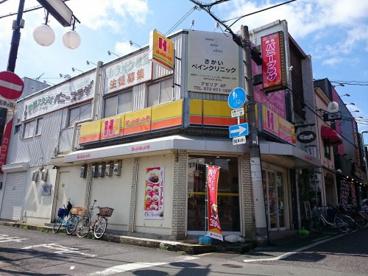 ほっかほっか亭 柏原駅前店の画像1