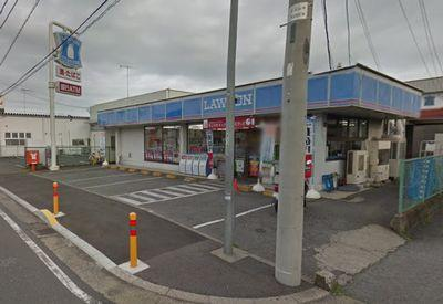 ローソン 厚木船子店の画像1