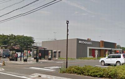 マクドナルド厚木インター店の画像1