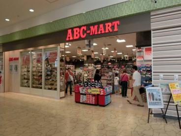 ABC-MART 柏原店の画像1