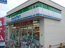 ファミリーマート 前原駅前店