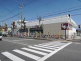 スギ薬局山科椥辻店