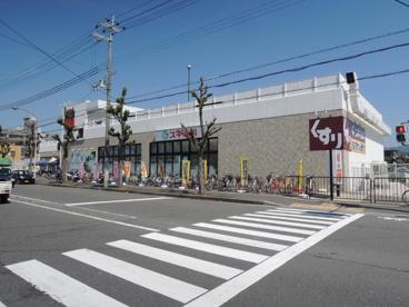 スギ薬局山科椥辻店の画像1
