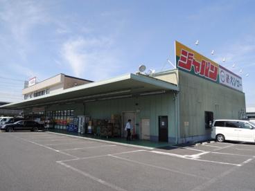 ジャパン山科店の画像1