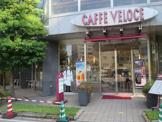 カフェ・ベローチェ稲荷町店