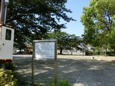 高津東第二公園の画像1