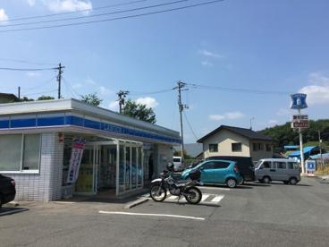 ローソン 盛岡桜台店の画像1