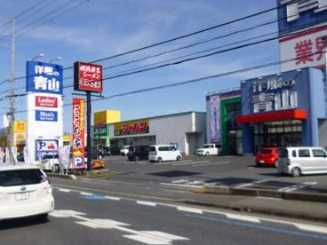 ジャパン真野店の画像1